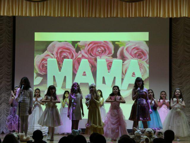 Большой концерт, посвященный Дню матери