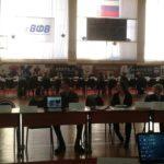 Шаг в будущее. Центральная Россия
