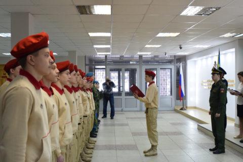 Церемония принятия клятвы «ЮНАРМЕЙЦА» обучающихся МАОУ СОШ № 29 г. Липецка «Университетская».