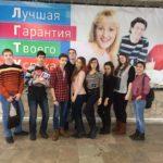 С выпускниками Липецкой области поговорили о ЕГЭ