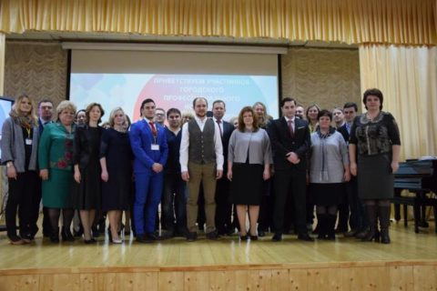 Абсолютным победителем конкурса «Учитель года — 2017» стал Сергей Жбанов