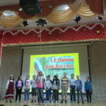 День России в школьном лагере «Звёздочка»