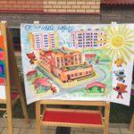 Выставка рисунков «Город в котором я живу»