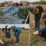 Всероссийский экологический субботник «Зелёная Россия» — «Генеральная уборка»