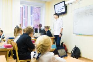 Воспитание и социализация