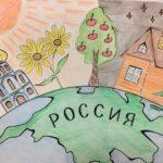 Выставка детских работ «Земля – наш Дом: экология в рисунках детей»