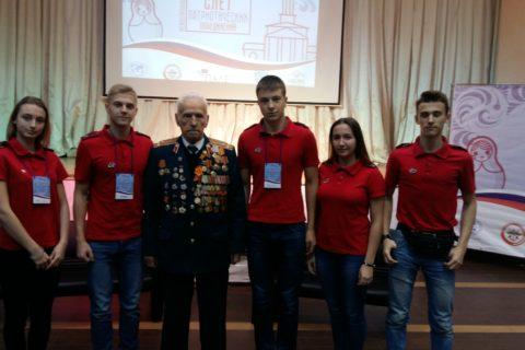 Благодарность за содействие от Регионального центра подготовки граждан РФ к военной службе