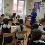 «Системно – деятельностный подход как ресурс повышения результативности обучения в начальной школе»