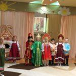 Фестиваль театрального искусства «В гостях у сказки»