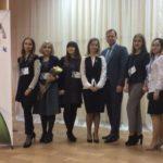 Итоги городского конкурса молодых педагогических работников «Дебют»
