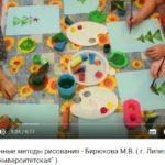 Нетрадиционные методы рисования в детском саду и их роль в развитии детей дошкольного возраста