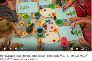 """Детский сад """"Солнечный город"""""""