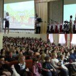 Гала-концерт «К вершинам школьного олимпа»