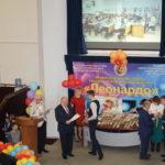 Всероссийский фестиваль творческих открытий и инициатив «Леонардо»