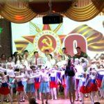 Праздничный концерт, посвященный  73-й годовщине Победы в Великой Отечественной войне