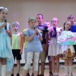День именинника в школьном лагере