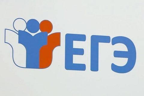Результаты ЕГЭ по информатике и ИКТ, математике (базовый уровень), математике (профильный уровень), географии