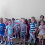 День России в «Солнечном городе».