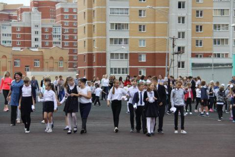Открытие городской воспитательной акции «Семья и город. Растем вместе!»
