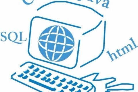 Очный этап Межрегиональной олимпиады школьников имени И.Я. Верченко по информатике и компьютерной безопасности