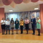 Конкурс молодых педагогических работников «Дебют»