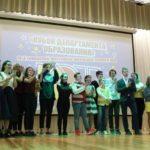 Межшкольный фестиваль команд КВН «Кубок департамента образования» — 2018
