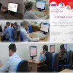 Участие в акции «Всероссийская профдиагностика – 2018»