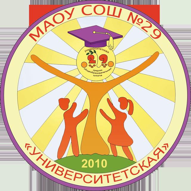логотип МАОУ СОШ№ 29 г.Липецка